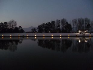 Siddah Pokhari in early evening